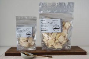 アレルギー体質、ダイエット中のペットも安心して食べられる新商品発売開始!北海道産真鱈のフリーズドライ